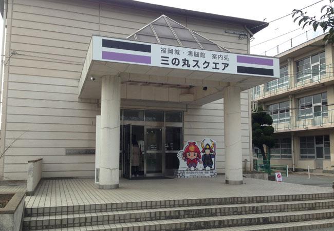旧舞鶴中学校跡地に三の丸 ...