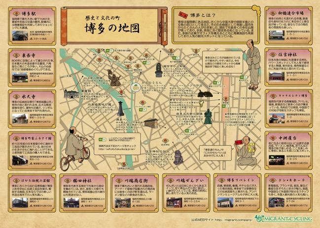 Map hakata
