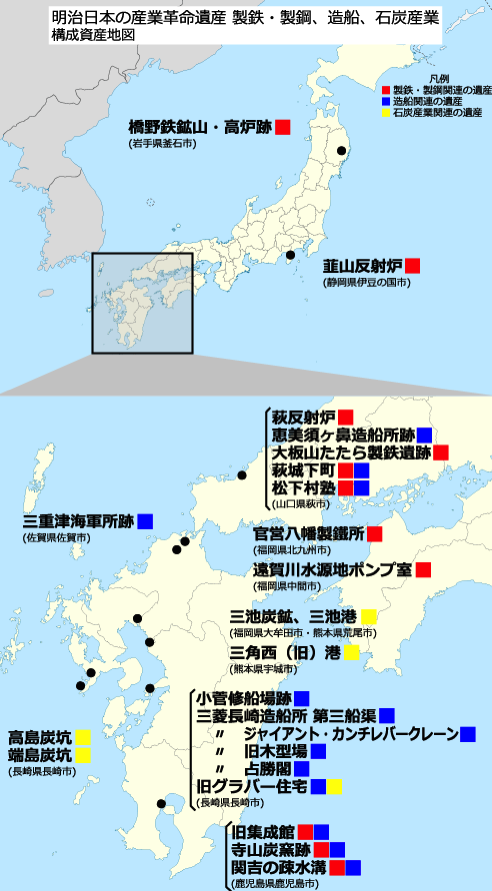 Map of Sites of Japan s Meiji Industrial Revolution Ja