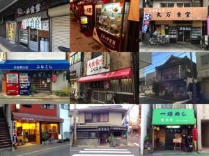 eye_teisyoku.jpg