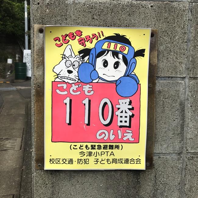 IMG 0092