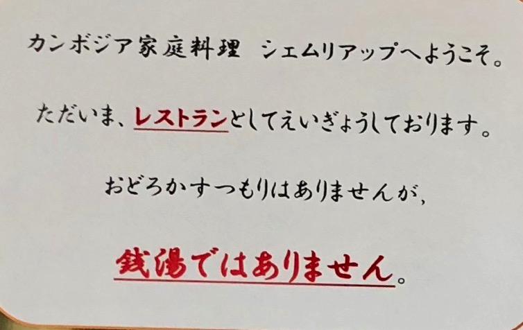 20180322yoshizuka