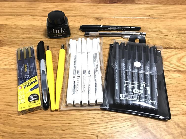 サンプルありイラストや漫画を描くためのペンを実際にいろいろ使って